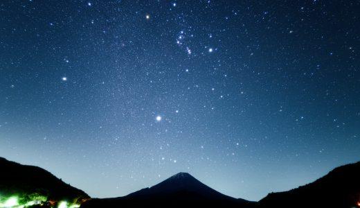 富士五湖「精進湖」の湖畔から眺める冬の大三角&ダイヤモンド