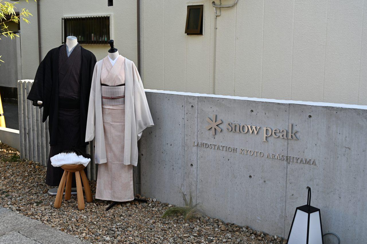ランドステーション京都嵐山は着物に注力した直営店