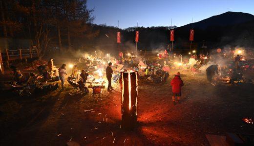 アサマ狼煙2020@北軽井沢スウィートグラスで三世代キャンプ