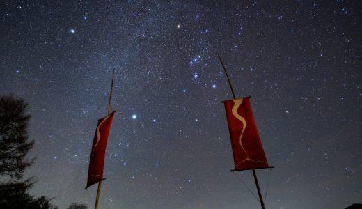 北軽井沢スウィートグラスで星空タイムラプス動画を撮ってみた