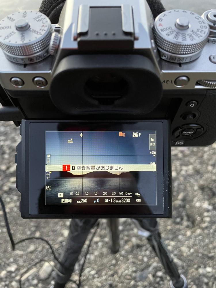 FUJIFILM X-T3で撮ったら高速連写になってカードが一杯に