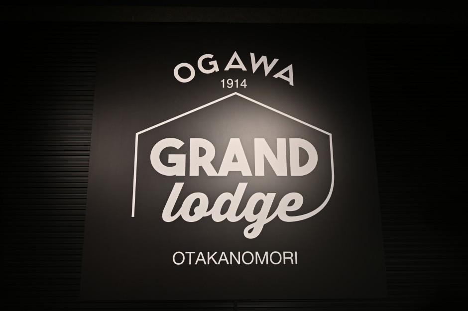 GRAND lodge 流山おおたかの森のロゴ