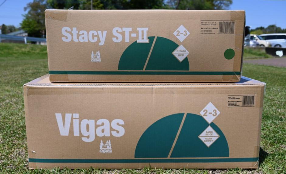 ogawaステイシーとヴィガスの収納サイズ比較