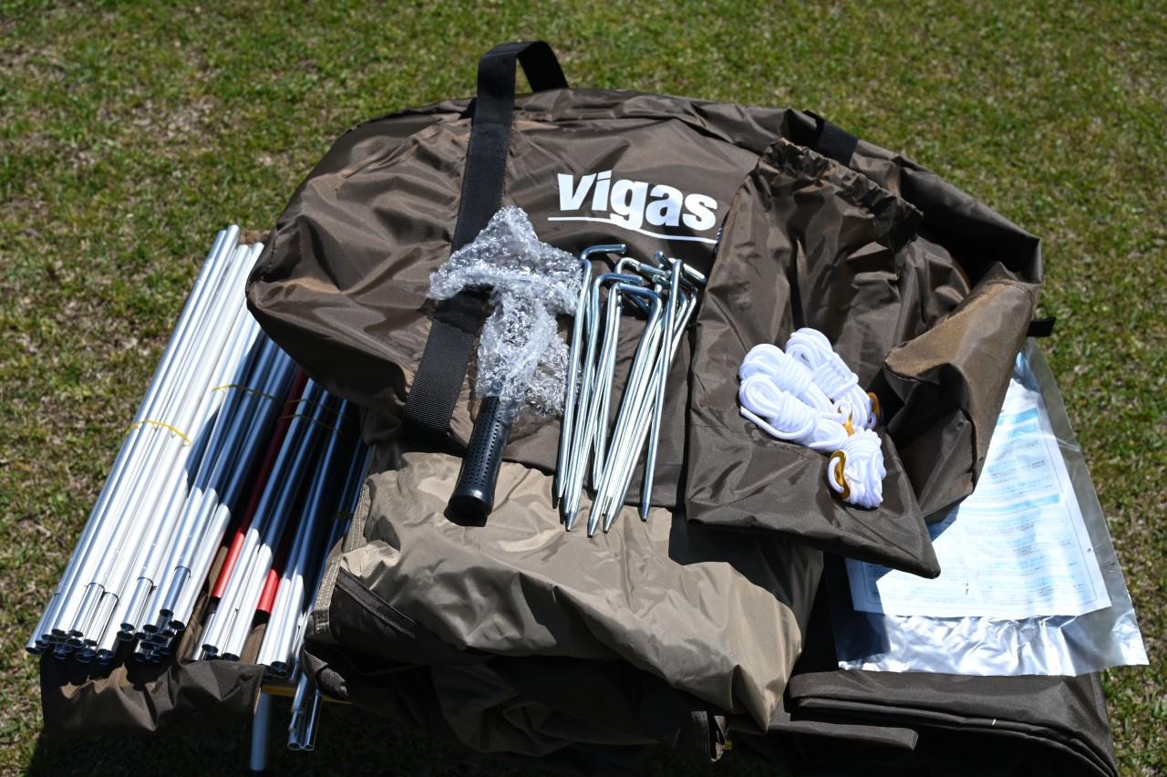 ヴィガスの付属品のうちハンマーとペグがとても重い