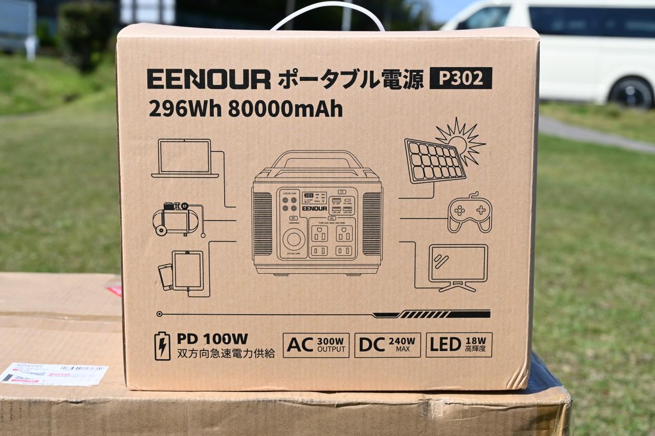 EENOUR ポータブル電源 P302の外箱