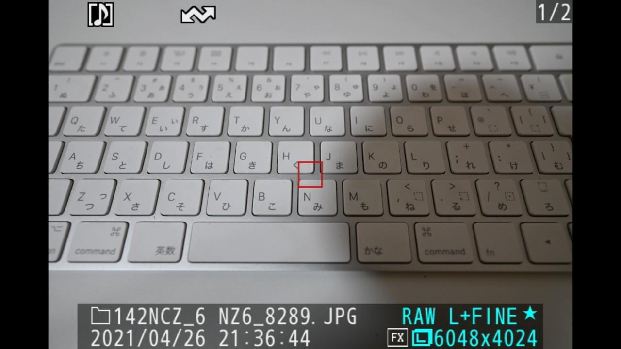 音声メモは画像再生画面で録画ボタンを押すだけ