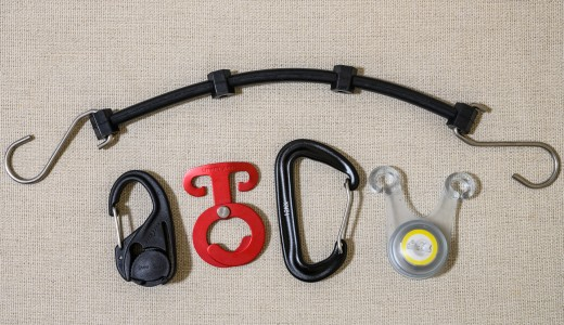 ロープと一緒に使うと便利なキャンプ小物5選