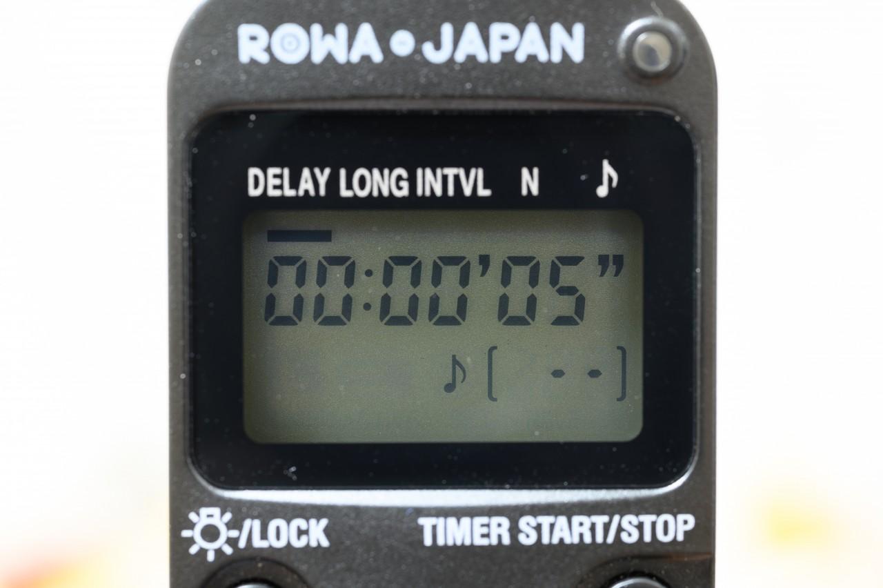 ロワジャパンのタイマーレリーズ手順1