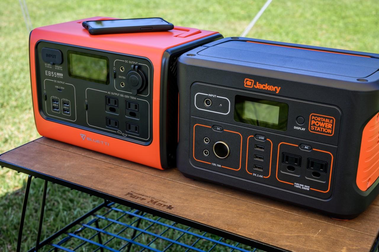 ポータブル電源「BLUETTI EB55」と「Jackery 700」を比較