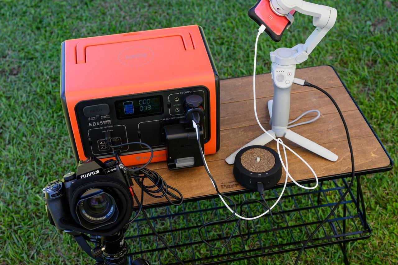 ポータブル電源「BLUETTI EB55」で電子機器をまとめて充電