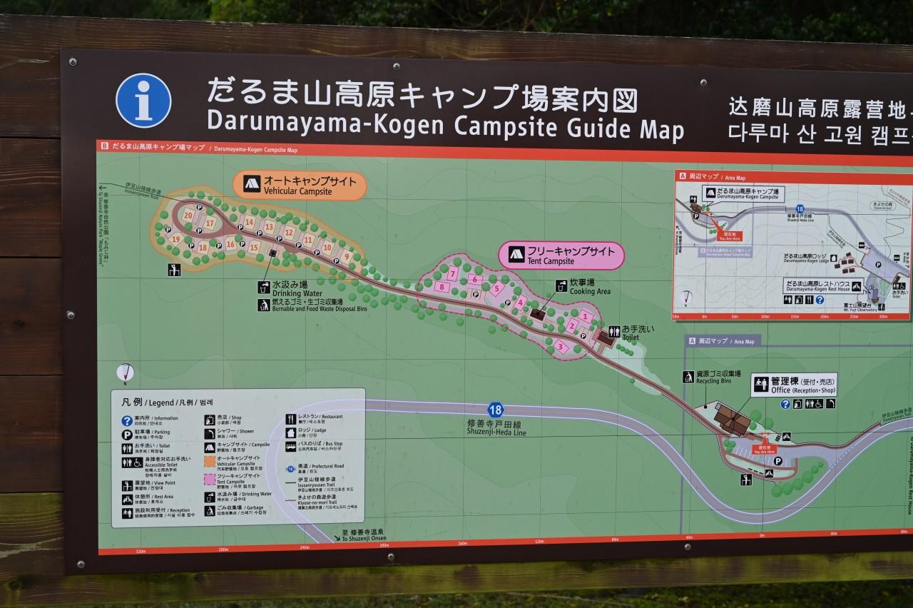 だるま山高原キャンプ場周辺の案内図